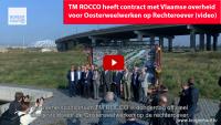 TM ROCCO BESIX, DEME Infra, Dredging International, JAN DE NUL, CORDEEL Zetel Temse, DENYS, FRANKI Construct, WILLEMEN Infra, VAN LAERE, BAM Contractors Borgerhout TV